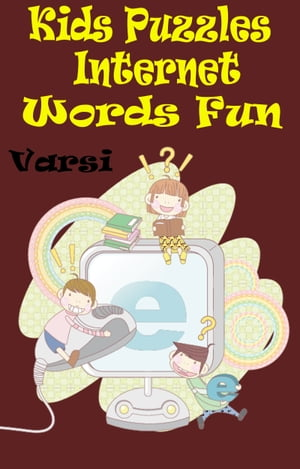 Kids Puzzles Internet Words Fun