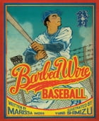 Barbed Wire Baseball Cover Image