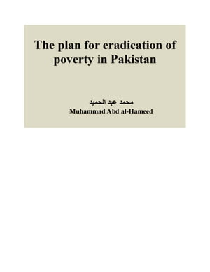 The plan for eradication of poverty in Pakistan
