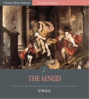 the aeneid story of heroism and
