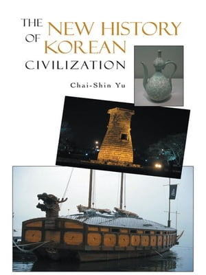 The New History of Korean Civilization