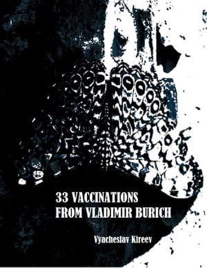 33 Vaccinations from Vladimir Burich