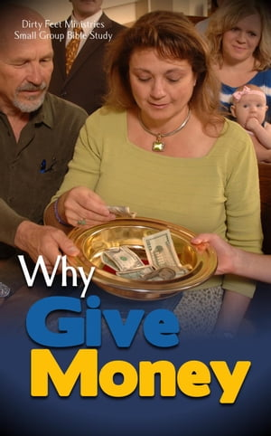 Why Give Money