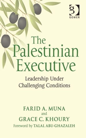 The Palestinian Executive Leadership Under Challenging Conditions