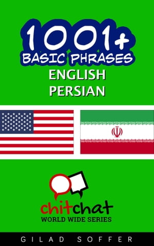 Collins booksellers language literature elt foreign language 1001 basic phrases english persian fandeluxe Images
