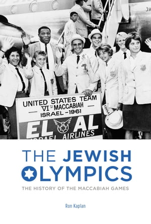 The Jewish Olympics The History of the Maccabiah Games