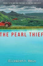 Pearl Thief, The Cover Image