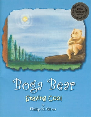 Boga Bear: Staying Cool