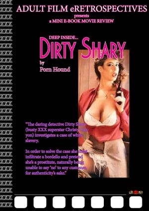 Deep Inside: Dirty Shary