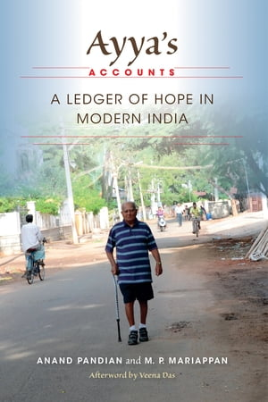 Ayya's Accounts A Ledger of Hope in Modern India