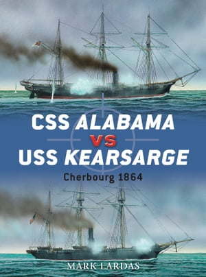 CSS Alabama vs USS Kearsarge Cherbourg 1864