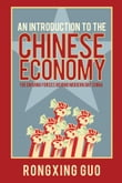 An Introduction to the Chinese Economy