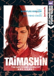 Taimashin: The Red Spider Exorcist ebook by Hideyuki Kikuchi,Shin Yong-Gwan
