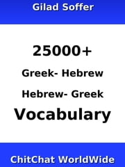 25000+ Greek - Hebrew Hebrew - Greek Vocabulary ebook by Gilad Soffer