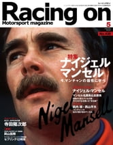 Racing on No.438 ebook by 三栄書房