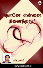 Neethaney Ennai Ninaithathu ebook by Lakshmi Prabha