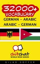 32000+ Vocabulary German - Arabic ebook by Gilad Soffer