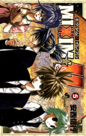 MIXIM☆11(5) ebook by 安西信行