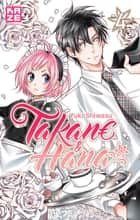 Takane et Hana T04 ebook by Yuki Shiwasu
