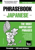 English-Japanese phrasebook and 1500-word dictionary ebook by Andrey Taranov