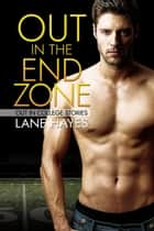 Out in the End Zone - Out in College, #2 ebook by Lane Hayes