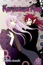 Kamisama Kiss, Vol. 22 ebook by Julietta Suzuki