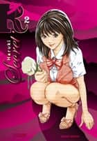 Secret'R T02 eBook by Haruki