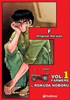 F - Volume 1 ebook by Rokuda Noboru