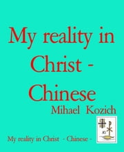 My reality in Christ - Chinese - My reality in Christ - Chinese - ebook by Mihael Kozich