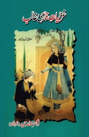 Odes of Ghalib - Persian to Urdu Translation ebook by Khalid Hameed Shaida