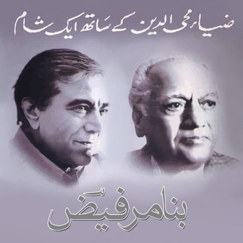 Zia Mohyeddin Reads Faiz Vol 1 audiobook by Faiz Ahmed Faiz