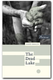 The Dead Lake ebook by Hamid Ismailov,Andrew Bromfield