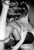 Amber's 1st Time With A Woman ebook by Amber Rogers