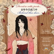 Derrière cette porte... / 去年今日此门中 / Behind this door... ebook by Jiazhen Yue, Sheila Liu