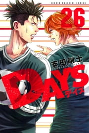 DAYS - 26巻 ebook by 安田剛士