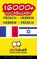 16000+ Vocabulary French - Hebrew ebook by Gilad Soffer