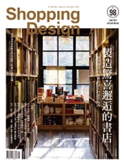 Shopping Design 01月號/2017 第98期 - 製造驚喜邂逅的書店 ebook by Shopping Design編輯部