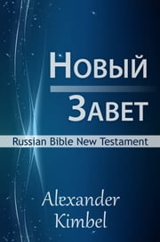 Russian Bible - Новый Завет - библия ebook by Kobo.Web.Store.Products.Fields.ContributorFieldViewModel