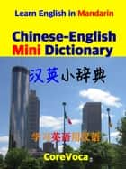Chinese-English Mini Dictionary for Chinese - How to learn essential English vocabulary in Mandarin for school, exam, and business ebook by Taebum Kim