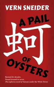A Pail of Oysters eBook by Vern Sneider, Jonathan Benda