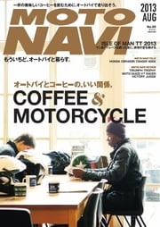 MOTO NAVI(モトナビ) NO.65 2013 August - NO.65 2013 August ebook by