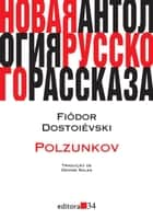 Polzunkov ebook by Fiódor Dostoiévski, Denise Sales