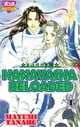 Mayumi Tanabe所著的HANAYASHA RELOADED - Volume 1 電子書