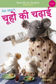 Rat Attack: Hindi Edition ebook by Molly Coxe
