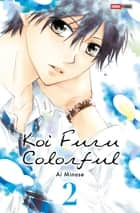 Koi Furu Colorful T02 ebook by Ai Minase