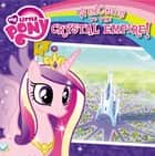 My Little Pony: Welcome to the Crystal Empire! ebook by Olivia London
