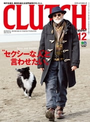 CLUTCH Magazine Vol.33 電子書籍 by CLUTCH編集部