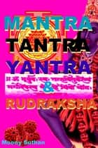 Mantra, Tantra, Yantra & Rudraksha ebook by Moony Suthan