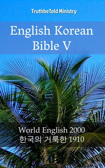 English Korean Bible V - World English 2000 - 한국의 거룩한 1910 eBook by TruthBeTold Ministry