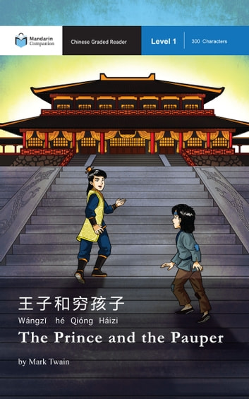 The Prince and the Pauper - Mandarin Companion Graded Readers: Level 1, Simplified Chinese Edition ebook by Mark Twain,John Pasden,Gen Ye,Shishuang Chen,Jared Turner